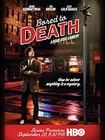 Bored to Death- Seriesaddict